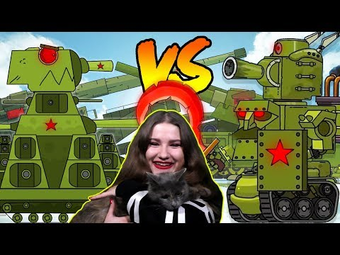 КВ-44 против Робо-Сталина - Кто победит? /Kery Dreamer