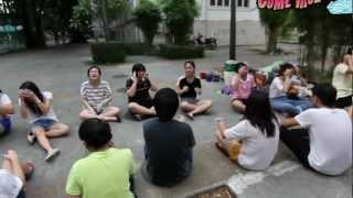 cu first date 2555 banshi