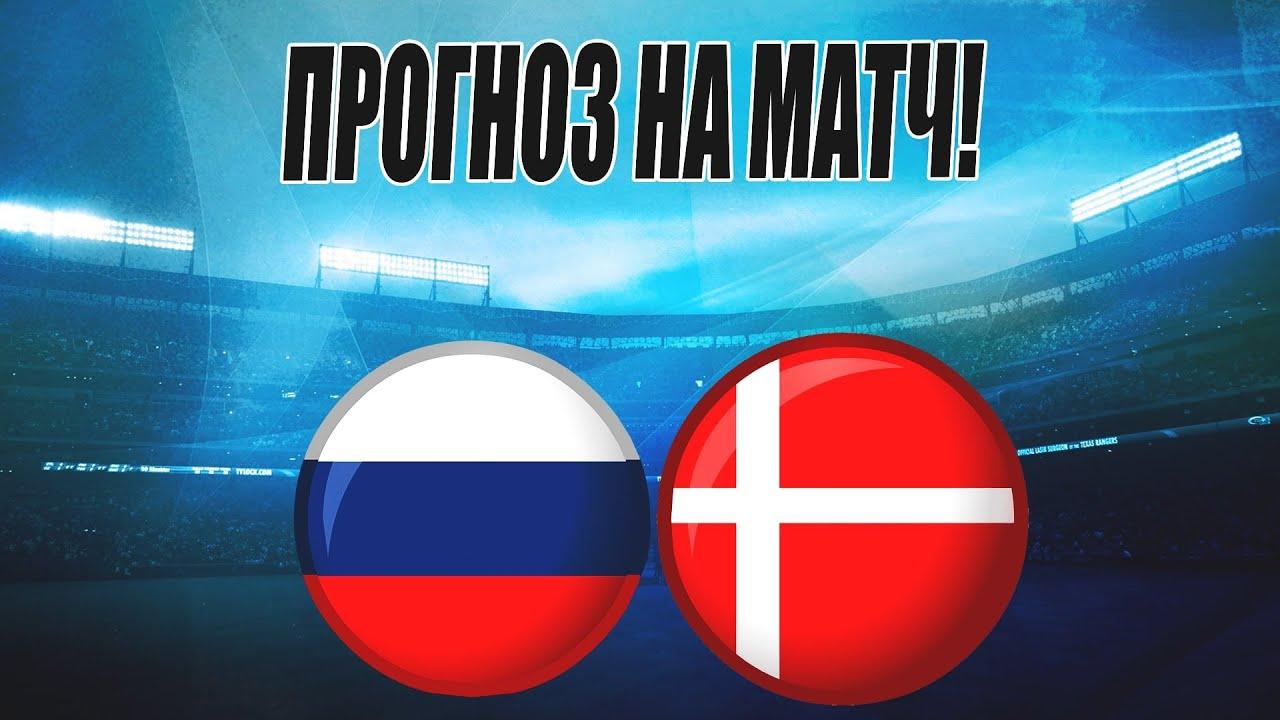 фонбет лайв ставки на спорт россия