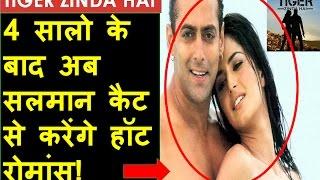 सलमान खान पहली बार करेंगे कैट के साथ हॉट रोमांस | Tiger Zinda Hai | Salman Khan | Katrina Kaif Eid