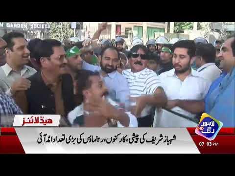 News Headlines   7:00 PM   16 Oct 2018   Lahore Rang