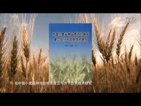 Introduction to Graduate School of Chinese Academy of Agricultural Sciences