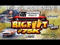 Gambar cover 4th Annual ATI Performance BigFoot $75K - Friday