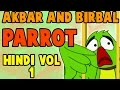 Animated Hindi Cartoon Vol 1 - Akbar And Birbal - Parrot video