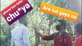 Phone breaking prank // prank video // Amit the Entertainer