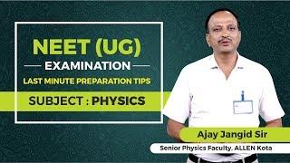 Last Minute Preparation Tips for NEET UG PHYSICS by Ajay Jangid Sir   ALLEN Kota