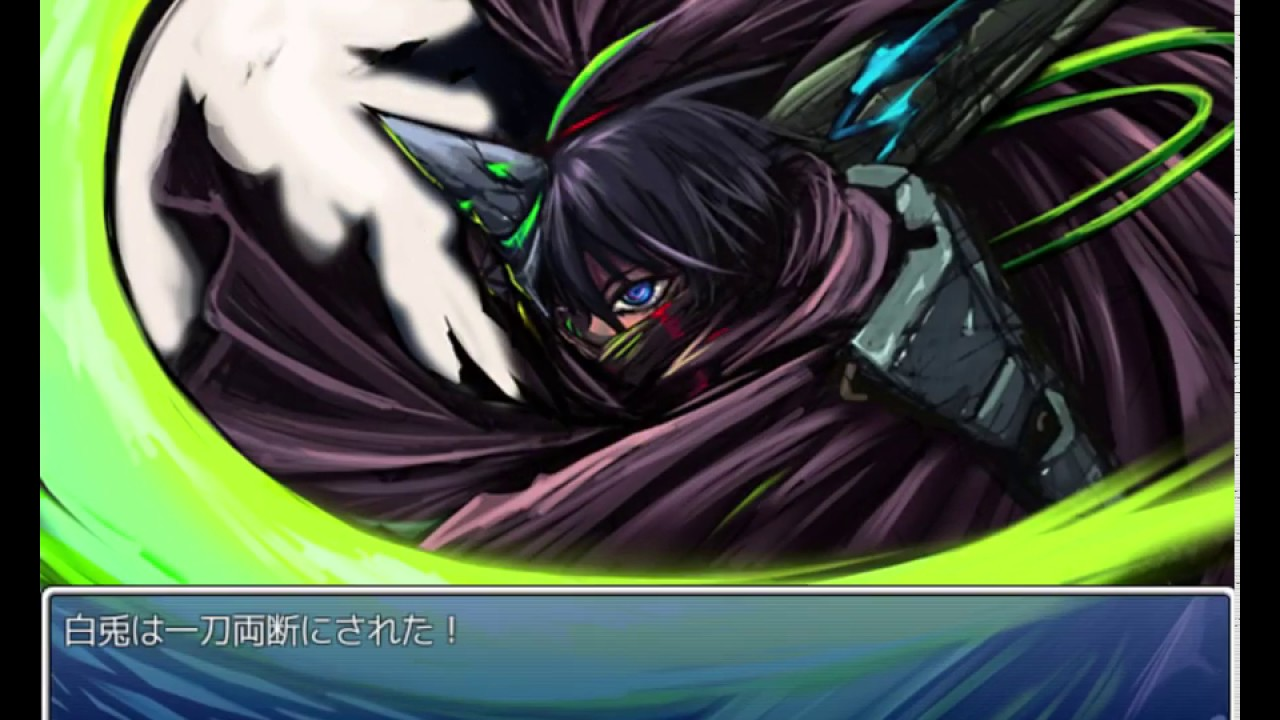 1 Monster Paradox Girl Quest Currently Reviewing