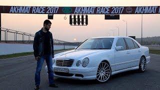 Grozny Motors - Тест драйв W210 E55 AMG Mercedes