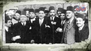 """ذكري رحيل الزعيم """" مصطفى النحاس باشا """""""
