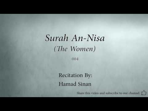 Surah An Nisa The Women   004   Hamad Sinan   Quran Audio