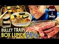Korean BBQ BREAKFAST & BULLET TRAIN Box Lunch Seoul to Jeonju South Korea