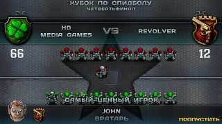 Speedball 2 HD Walkthrough (rus)