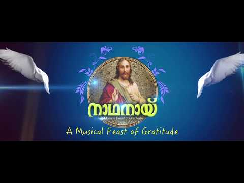 NADHANAI  A musical feast of gratitude