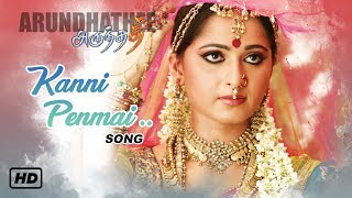 Tamil Hit Songs | Arundhati Tamil Movie Songs | Kanni Penmai Poove Video Song | Anushka Shetty