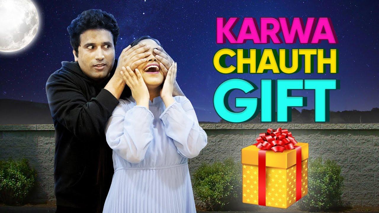 ♥️Karwachauth se pahle he Karwachauth ka itna kimti Gift mil gaya🎁Husband hon toa esa🥰Mr.&Mrs.Prince