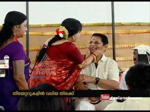 Actor Jagathy Sreekumar visist IFFK festival place