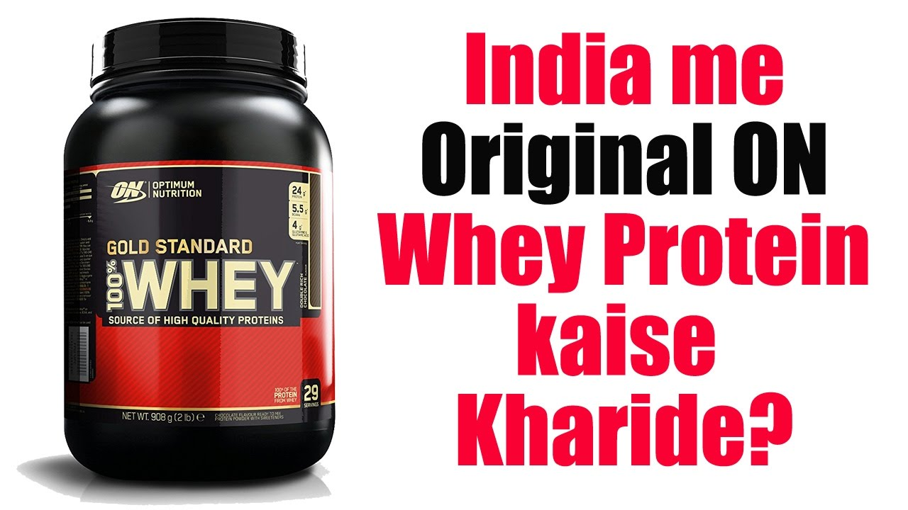 Whey protein cheap