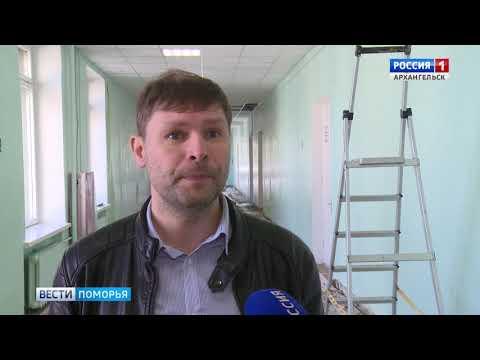 В школах Архангельска поменяют 33 тысячи старых светильников на новые светодиодные