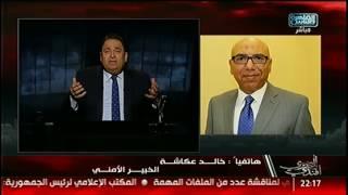 المصرى أفندى   شهداء الشرطة ضحايا حادث إنفجار عبوة ناسفة بالهرم