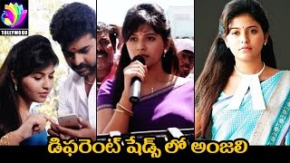 actress anjali to play different shades mapla singam movie updates vimal fatafat news