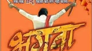 Bhagwa Rang   Sahnaj Akhtar   Jai Shri Ram   Ringtone  