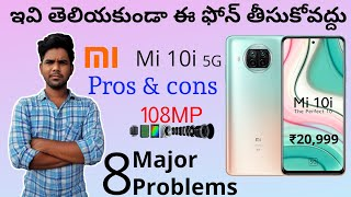 mi 10i pros and cons | Don't Buy Mi 10i 5G | is it right for you?