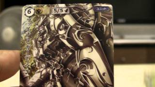4am - Monster Collection Card Game 2 Boosters Opening