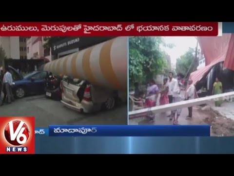 Exclusive Visuals Of Hoarding Collapse At Madhapur | Heavy Rains In Hyderabad | V6 News