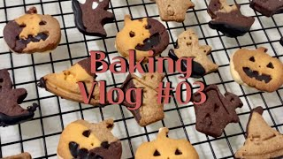 할로윈 베이킹 1탄 | 3가지 맛 할로윈 쿠키 만들기H…