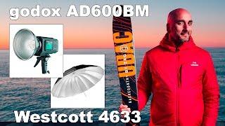 Работа со студийным светом наулице. Godox AD600BM & Westcott 4633