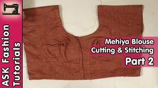 Meghiya (Attach/with Sleeves) Blouse Cutting ang Stitching in Hindi Part2 - Stitching and Fitting