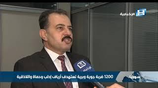 تصعيد عسكري غير مسبوق ينتهجه النظام السوري والروسي في إدلب