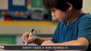 Новые технологии для школьников(, 2015-07-20T07:06:55.000Z)