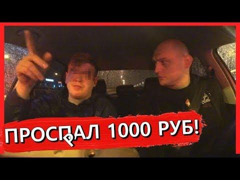 ✅Как заплатить 1000