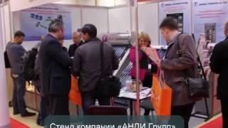 Международная строительная выставка MosBuild 2014(С 1-4 апреля в Москве прошла крупнейшая строительная выставка России MOSBUILD 2014. MosBuild — это ведущий форум, где..., 2014-04-14T16:36:32.000Z)