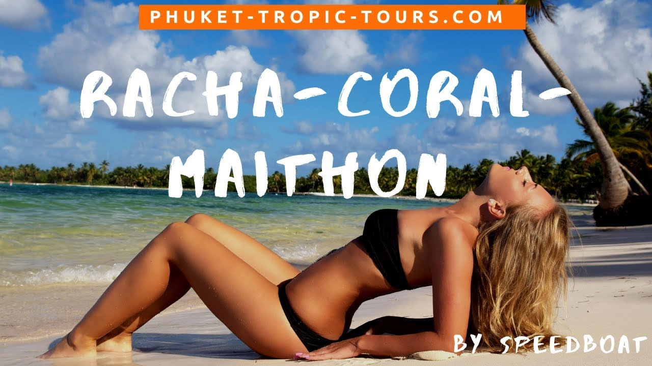 Racha - Coral - Maithon Islands tour video overview: