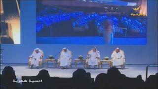 ليالي الشعر النبطي - أمسية خالد المريخي، سعيد بن مانع، عبدالله عبيان