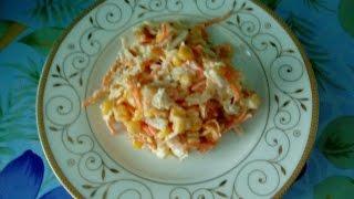 Салат из куриной грудки с морковью и кукурузой