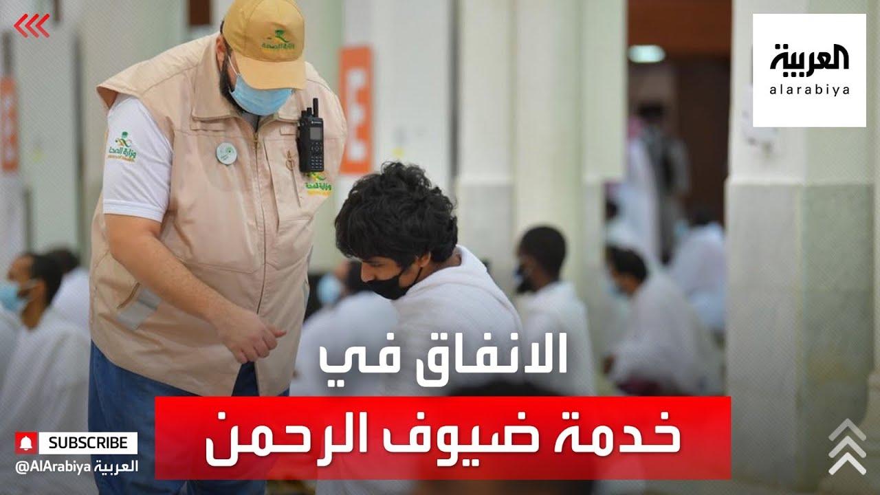 نشرة الرابعة | كم ينفق القطاع غير الربحي في خدمة ضيوف الرحمن ؟  - نشر قبل 4 ساعة