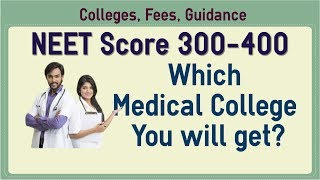 Low NEET score 300 to 400 : Which MBBS college you can get admission