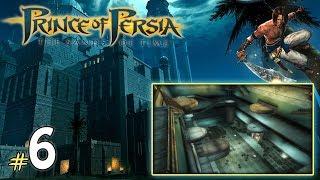 "PRINCE OF PERSIA: PIASKI CZASU #6 - ""Magazyn i zoo sułtana"""