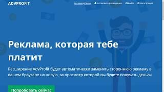 Заработок без вложений на автомате + накрутка рефералов 2019