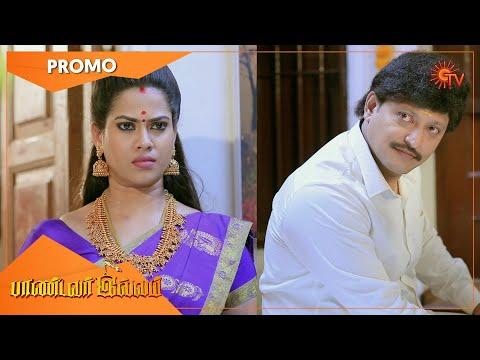 Pandavar Illam - Promo   14 Sep 2021   Sun TV Serial   Tamil Serial