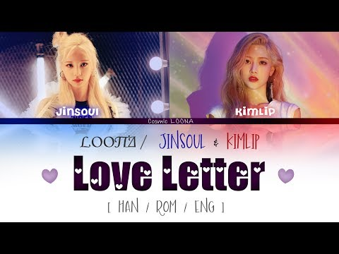 LOONA JinSoul & Kim Lip - Love Letter Lyrics [Color Coded Han/Rom/Eng] (LOOΠΔ/ 진솔 & 김립)