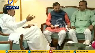 Pending Project & Universities | Discussed by Ministers with VP Venkaiah Naidu