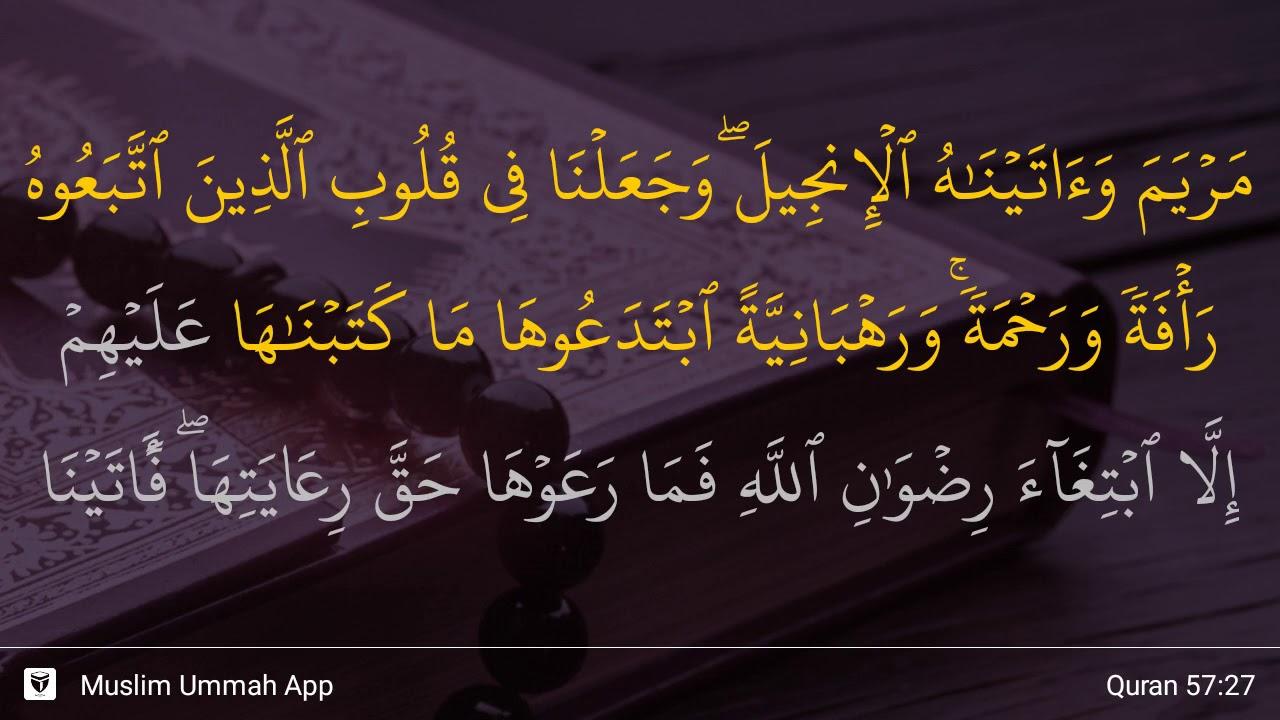Al Hadid Ayat 27 Youtube