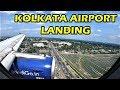 Amazing View of Kolkata from Sky | Indigo Flight Landing at Kolkata Airport Domestic Terminal