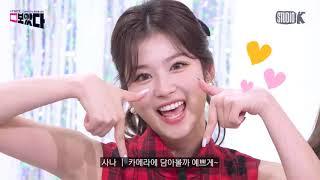 ENG SUB 트와이스 데뷔 5주년 파티   빙고게임은…