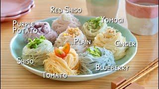 Seven Plant Based Summer Somen Noodles (Rainbow Noodles 'Miwa no Niji') Recipe | OCHIKERON