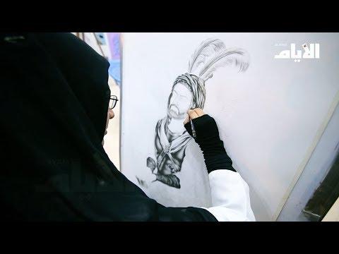 المرسم الحسيني يجدد ا?بداعاته الفنية، ويتطلع للديمومية و العالمية  - نشر قبل 51 دقيقة